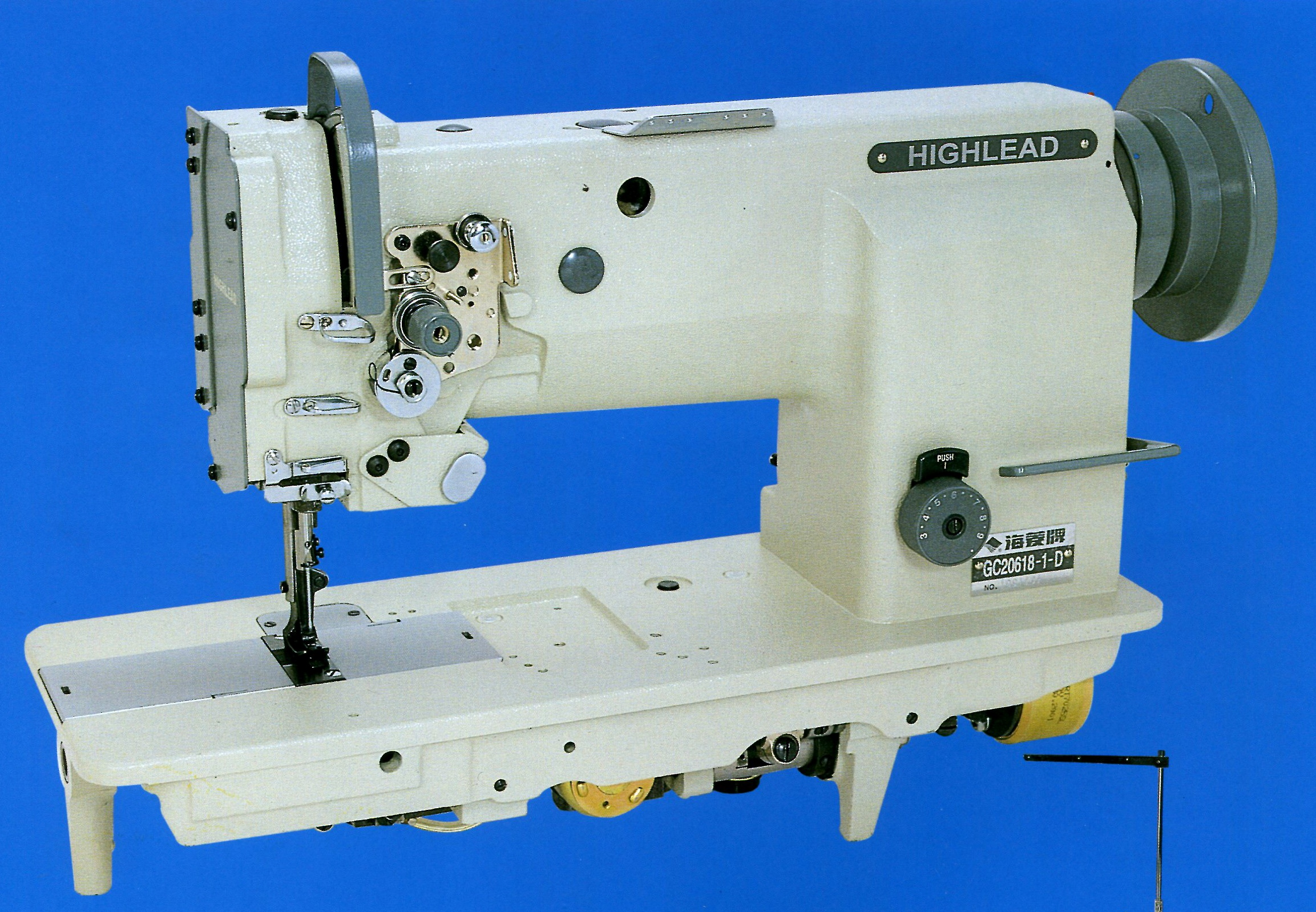 Highlead GC20618-1 & GC20618-2 Sewing Machines