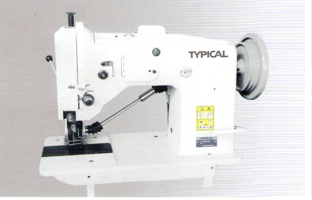 Typical TW7-6B Sewing Machine